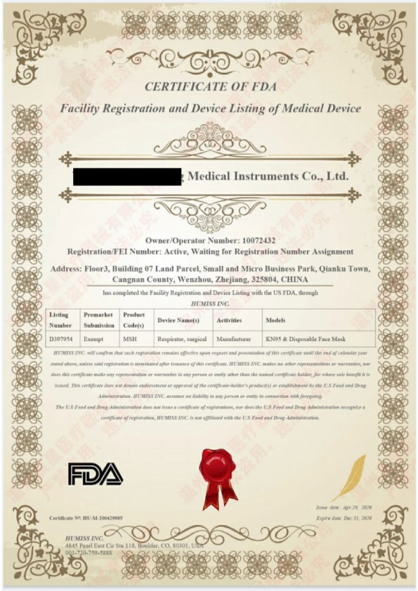 KN95 Daily protective mask Certificate